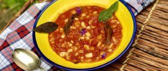 Фасоль по-бретонски: любимое блюдо польской кухни 2