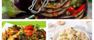 Блюда из овощей: 10 блюд из разнообразных овощей оздоровят ваш рацион 5