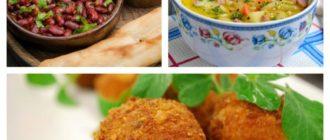 Блюда из фасоли: 10 полезный и вкусных блюд со всего мира 4
