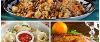 Горячие блюда: топ 6 самых вкусных вторых блюд для сытного ужина 2