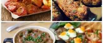 Национальные блюда: 8 лучших блюд разных народов мира 3