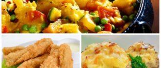 Рецепты блюд на каждый день: топ 9 вкуснейших блюд из простых ингредиентов 6