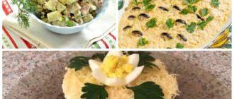 Рецепты вкусных салатов: 9 оригинальных салатов как на праздничный, так и на повседневный стол 5