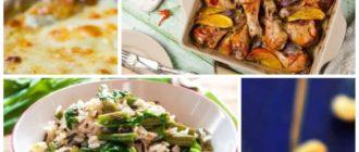 Рецепты простых блюд: 10 вкусных и проверенных рецептов из продуктов, которые есть в каждом доме 4