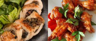 Блюда из курицы: 10 вкуснейших рецептов из любимой курочки 13