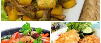 Блюда из мяса: 10 сытных и вкусных блюд как на праздничный, так и на повседневный стол 14