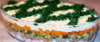 Вкусный салат Заботливая жена 2