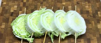 Пекинская капуста на шпажках. Я была удивлена, когда кума приготовила это блюдо. Теперь готовлю ее каждый день 12
