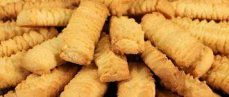 Песочное печенье на майонезе 10