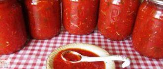Подливка для вторых блюд. Подруга из Белоруссии рассказала об этом рецепте. Заготовила 30 банок 3