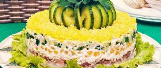 Салат Диана. Оригинальный салатик на праздничный и повседневный стол 8