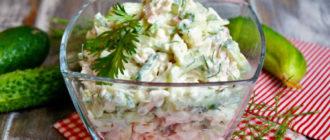 Салат с бужениной и огурцом 1