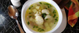 Суп с картофельными клецками. Обязательно готовлю этот простой суп раза 3 в неделю 10