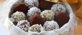 Конфеты из творога и какао. Отличное лакомство, которое я советую делать всем, кто следит за фигурой 5