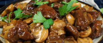 Шампиньоны в соевом соусе. Любимые грибочки получаются ароматными и вкусными 16