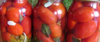 Помидоры По-царски. Очень вкусные и сочные помидорчики 5