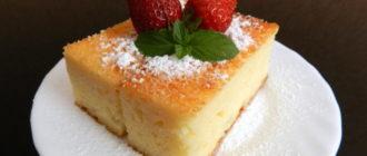 Творожный манник. Оригинальный сладкий и нежный десерт, который понравится как детям, так и взрослым 1