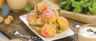 Домашнее печенье Персики. Простой и очень красивый десерт 5