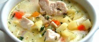 Картофельно-сырный суп с курочкой. Сытный и ароматный обед без особых усилий 6