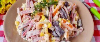 Салат Сытный. Этот салат легко может заменить полноценный ужин 7