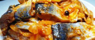 Сельдь в пикантном маринаде. Рыбу готовлю только так и не покупаю готовую 3