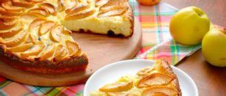 Яблочная запеканка. Сочный и ароматный яблочный десерт 13