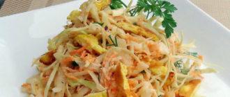 Салат из куриной печени с пекинской капустой. Насыщенное витаминами и полезными микроэлементами блюдо 3