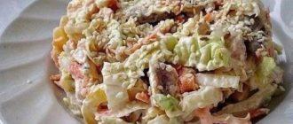 Салат с пекинской капустой Переполох. На приготовление салата уйдем минимум времени 9