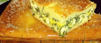 Заливной пирог с луком и яйцами. Нежная закуска вместо пирожков 3