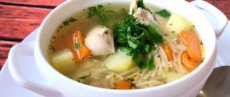 Куриный суп Рыжик. Первое блюдо из моего детства, которое я с возрастом всё также люблю 5