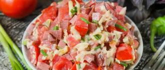 Пикантный салат Мексика. Варить ничего не надо 3