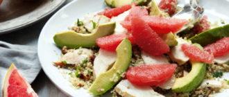 Салат Рапсодия с грейпфрутом. Необычное сочетание продуктов понравится всем 4