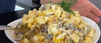 Салат с жареными грибами и курицей. Идеальное решение для пышного стола 7