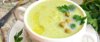 Ленивый суп с горошком. Сытный и ароматный супчик, который займёт у вас минимум времени 21