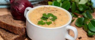 Гороховый суп по-шведски. Сытный и ароматный супчик у вас на столе 12