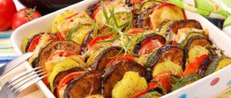 Запечённые овощи в духовке с сыром. Очень простой и вкусный вариант 1
