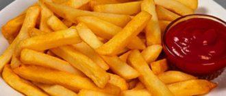 Картошка фри в домашних условиях. Блюдо получается менее жирным и очень вкусным 18