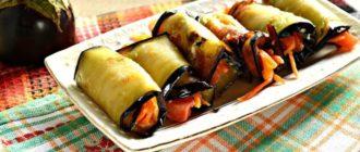 Рулеты из баклажан с корейской морковью и сыром. Отличная закуска из сезонных овощей 21