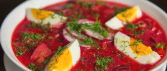 Суп из молодой свеклы. Лёгкое первое блюдо, которое разнообразит ваше меню 7