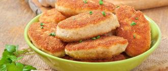 Куриные котлеты Пожарские. Сочное и аппетитное блюдо из любимой курицы 17