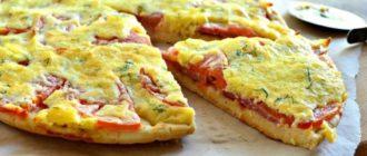 Кабачковая пицца. Быстрый и полезный завтрак для всей семьи 6