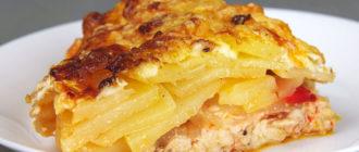 Картошечка по-королевски. Сытное блюдо за 10 минут 9