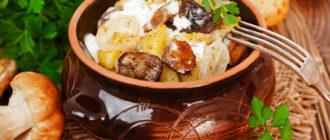 Лесные грибы в горшочках. Простой рецепт очень вкусного блюда 11