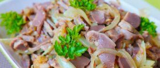 Маринованные куриные желудки. Вкусная и быстрая закуска 15