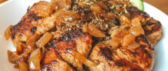Нежная курочка с карамелизированным луком. Кисло-сладкое изысканное блюдо 15