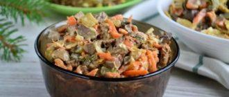 Салат с солёным огурцом и куриной печенью. Бюджетное блюдо, которое порадует вас своим оригинальным вкусом 16
