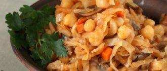 Тушеная капуста с грибами и нутом. Блюдо сытное и ароматное 2