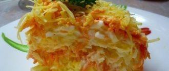 Салат Французский. Очень простой и вкусный салатик 8