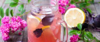 Напиток из базилика и лимона. Намного круче, чем квас 3