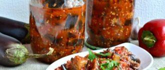 Острый салат на зиму Манжо. Подавать в качестве закуски к любым рыбным и мясным блюдам 10